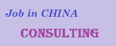 Job in  China consulting